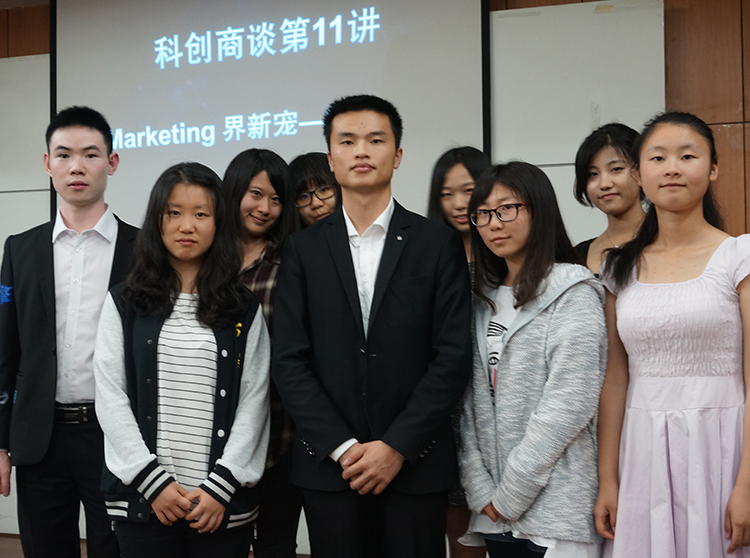 精品EMBA网络营销内训,总裁营销课程,CEO营销培训-