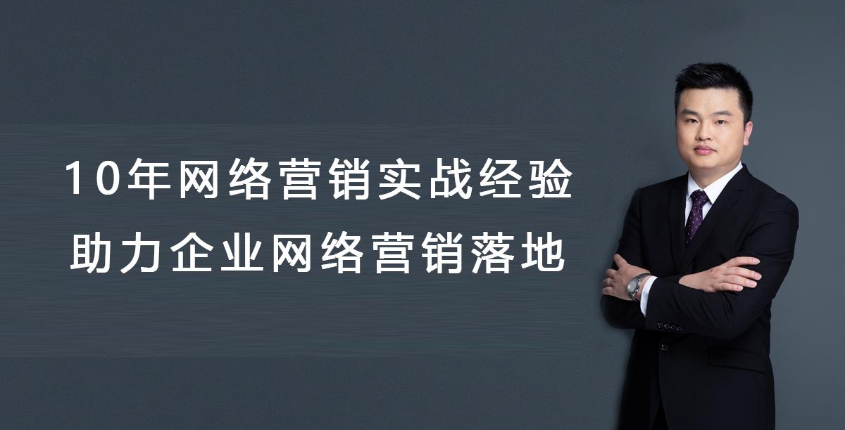 总裁商学院网络营销培训中心
